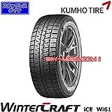 スタッドレスタイヤ|クムホ Winter CRAFT ice Wi61|215/50R17 91R|4本セット