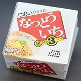 ミツカン(旭松食品) なっとういち超小粒3パック(45g×3) 《20セット・ たれ・からし付》