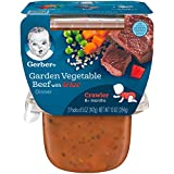 3rd baby food - Gerber 3rd Foods Garden Vegetable & Beef Dinner with Lil' Bits, 5 oz Tubs, 2 Count (Pack of 6)