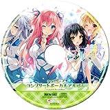 フルウソ -Complete Four Seasons- ウソシリーズコンプリートボーカルアルバムCD