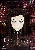 Animation - Rondo Robe Selection: Ergo Proxy Set 1 (5DVDS) [Japan LTD DVD] GNBA-5130