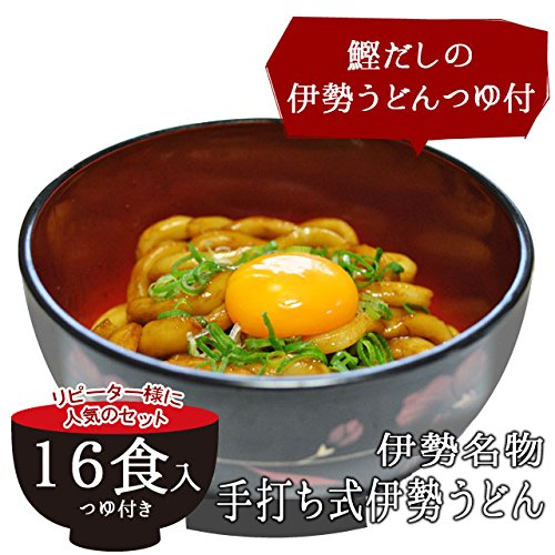 伊勢うどん16食(鰹だしつゆ付/簡易パッケージ)