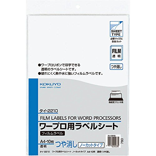 A4 10 sheets Thailand -2210 Kokuyo word processor for film label transparent, matte (japan - Thailand Film Online