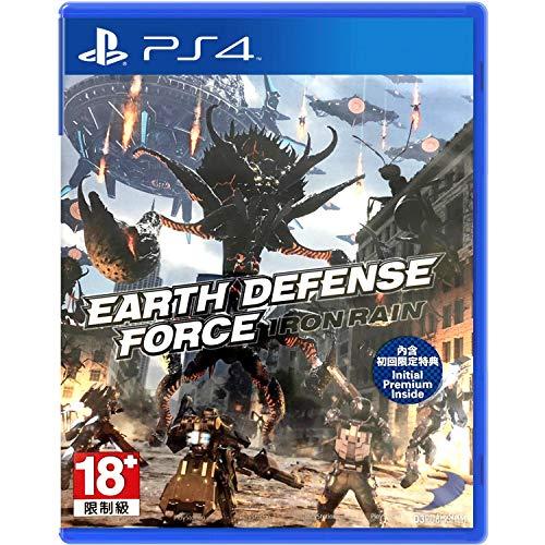 Earth Defense Force: Iron Rain (Multi-Language) [Asia Import]