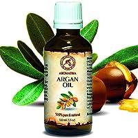 Aceite de Argán 100ml – Argania Spinosa Kernel – Marruecos – 100% Puro y Natural – Botella de Vidrio – Argán Aceite