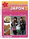L'évasion culinaire au Japon, tome 2 par Cino