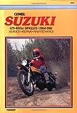 Suzuki 125-400cc Singles 64-81 (M369)