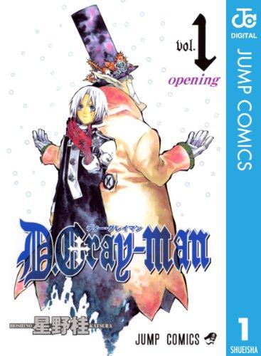 D.Gray-manの感想