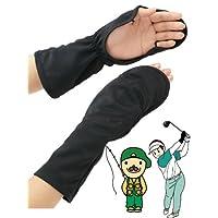 UVカット ハンドカバー 手甲 釣りゴルフ テニス 日焼け防止