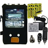 MFJ-98B Carry case, AC adp, AA, Dip Coil MFJ269