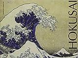 Hokusaï, l'expo