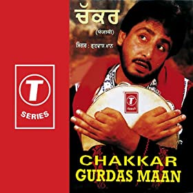 Amazon.com: Peer Parahuni: Gurdas Maan: MP3 Downloads