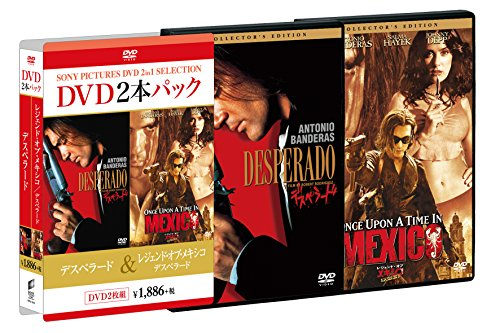 Movie - Desperado X Once Upon A Time In Mexico (2DVDS) [Japan DVD] BPDH-842
