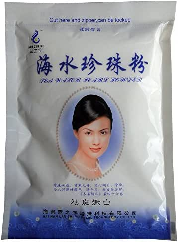 200g Pure Seawater Pearl Powder Facial Whitening Detoxifying Moisturize Natural Skin Care Anti-aging by lanzhiyu