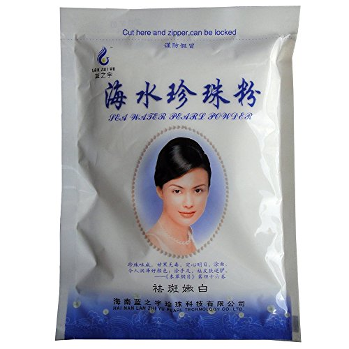 Price comparison product image 200g Pure Seawater Pearl Powder Facial Whitening Detoxifying Moisturize Natural Skin Care Anti-aging by lanzhiyu