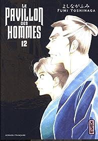 Le pavillon des hommes, tome 12 par Fumi Yoshinaga