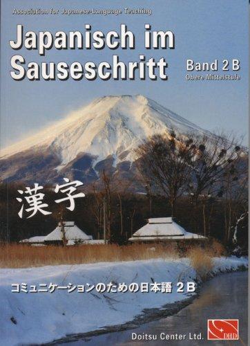 Japanisch im Sauseschritt 2B. Standardausgabe: Modernes Lehr- und Übungsbuch. Obere Mittelstufe