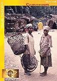 Globe Trekker: Cameroon