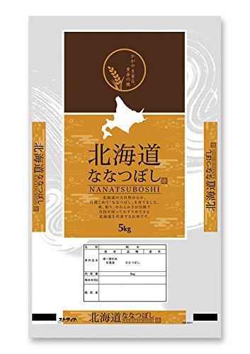 米袋 ポリ ストライト 北海道産ななつぼし 土のかおり 10kg 1ケース(500枚入) PS-0011 B078T9YDTJ 1ケース(500枚入) 10kg用米袋