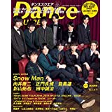 Dance SQUARE Vol.29