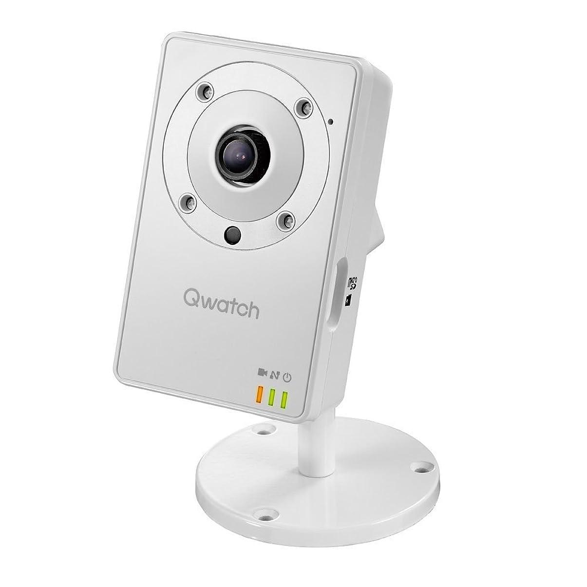 災害定説アラーム【Works with Alexa】 【エントリーモデル】Arlo ネットワークカメラ ワイヤレス 見守り 簡単設置 Arlo スターターキット カメラ2台セット VMS3230-100JPS