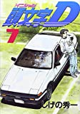 Initial D Vol. 7 (Inisharu D) (in Japanese)