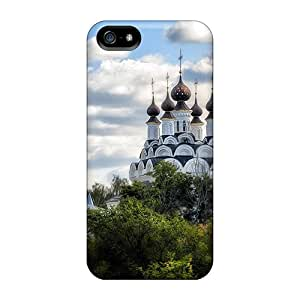 MiMorton Fashion Protective The Orthodox Church Case Cover For Iphone 5/5s