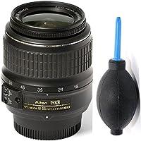 Nikon 18-55mm f/3.5-5.6G ED II Auto Focus-S DX (White Box) + Deluxe Lens Blower Brush