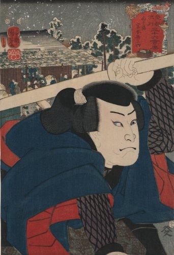 1852 Portrait of Miyamoto Musashi. Head-and-shoulders portrait of the actor Miyamoto Musashi. Artist: Utagawa Kuniyoshi.