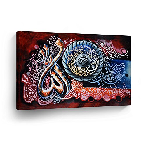 SmileArtDesign Islamic Wall Art Colorful Abstract Painting Canvas Print Home Decor Arabic Calligraphy Decorative Artwork Gallery Stretched and Ready to Hang -%100 Handmade in the USA - 15x22 by SmileArtDesign