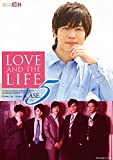 LOVE AND THE LIFE CASE.5 [DVD]