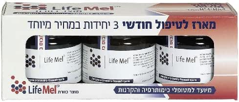 3 Packs Lifemel Chemo Support Unique Honey Support of Patients Suffering From the Side Effects of Chemotherapy and Radiation Treatment.