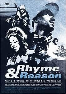 Amazon.com: ライム&リーズン [DVD]: Movies & TV