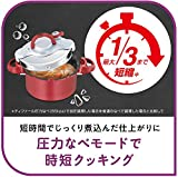 T-fal Pressure Cooker ClipsoMinut Duo 5.2L