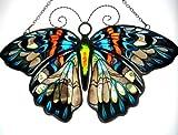 Stained Glass Suncatcher 10.25'' X 7'' Erasmia Pulchella Butterfly