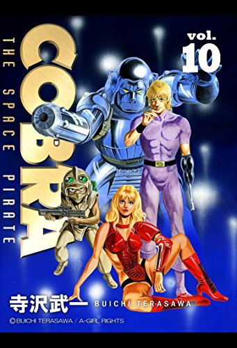 COBRA vol.10 COBRA THE SPACE PIRATE