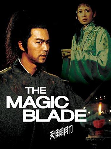 Showcase Magic - The Magic Blade