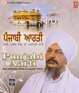 Punjabi Aarti