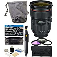 Canon EF 24-70mm f/2.8L II USM Standard Zoom Lens + Pouch + Filter Kit + Lens Band + Accessory Bundle