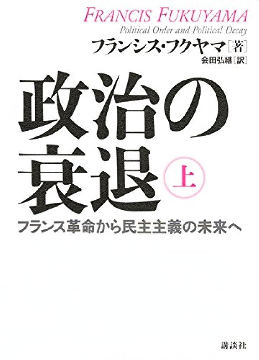 クレデンシャル珍味キャンパス公正から問う近代日本史