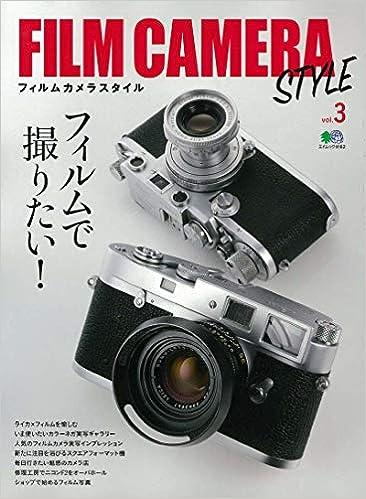 FILM CAMERA STYLE (フィルムカメラスタイル) Vol.3, manga, download, free