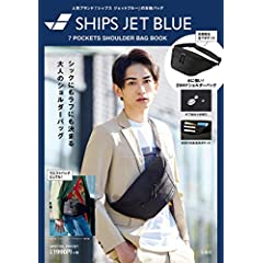 SHIPS JET BLUE 最新号 サムネイル