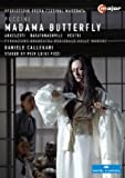 Madama Butterfly [Import]