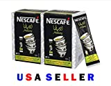 Arabiana Nescafe Instant Arabic Coffee With Cardamom TWO BOXES 20 Sticks Per Box