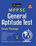 Mppsc General Aptitude Test Paper-2 Study Package (Old Edition)