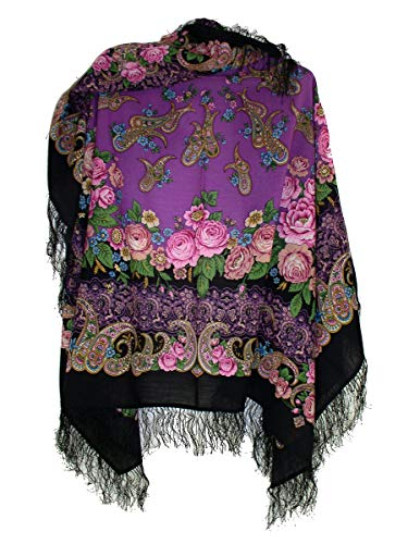 Pavlovo Posad Russian Shawl Pashmina Scarf Wrap Bedtime Story Lilac 100% Wool 49x49''