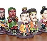 1 Set Chinese Chess Xiangqi Romance of the Three Kingdoms Poly