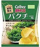 カルビー ポテトチップス パクチー味 70g × 3袋 期間限定