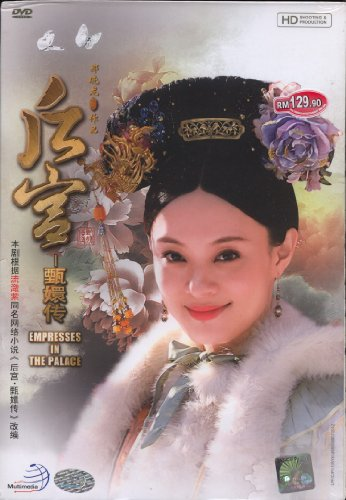 Empresses In The Palace / Legend of Concubine Zhen Huan / Hou Gong Zhen Huan Zhuan Chinese TV Drama - 19 DVDs in Box Set (PAL - All Region, Mandarin with English Subtitle)