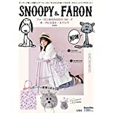 SNOOPY&FARON トートバッグ BOOK